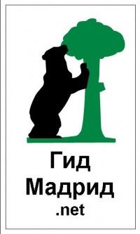 Вип-Гид Мадрид, 4 ноября 1984, Воткинск, id163340133