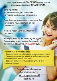 Русский язык егэ 2014 бланки, егэ по информатике темы, текст из егэ ильина про русский язык