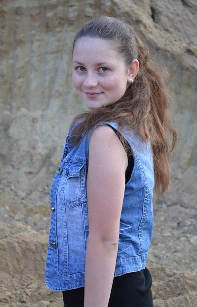 Полина Ахтырцева, 25 июня 1997, Нижний Новгород, id143052597