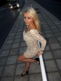 Лапочка сайт знакомств в томске