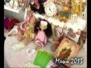 Выставка-ярмарка Млын, 1-3 марта 2013, часть 2