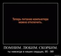 Саша Бусманов, 17 сентября 1992, Саратов, id179085333