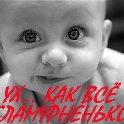 Саша Лидер, 12 марта 1999, Киев, id144149320