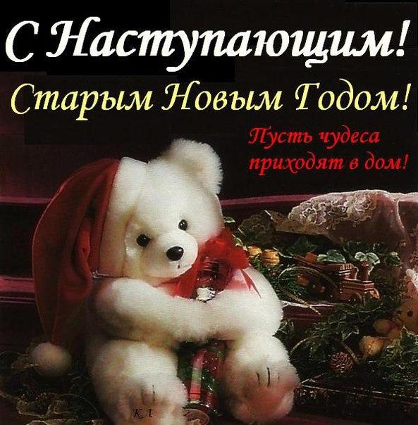 http://cs307703.userapi.com/v307703453/45d1/ow61uLVNQRs.jpg