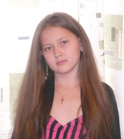Елизавета Герасимова, 22 сентября , Казань, id164955482