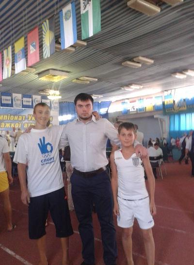 Никита Швыдунов, 17 декабря , Луганск, id122100531
