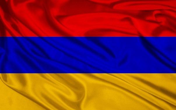 Татьяна, вот как выглядит флаг