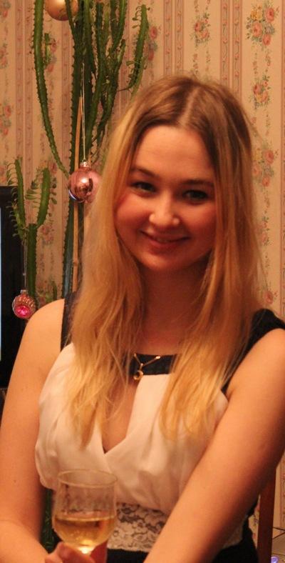 Эльмира Насырова, 22 января , Казань, id16864139