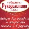 Οlga Κosheleva