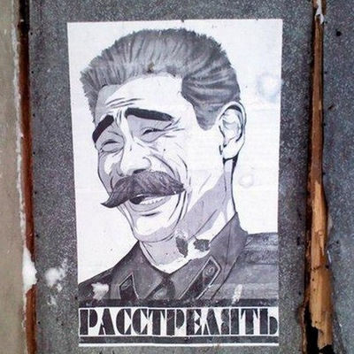 Злоумышляющий Добряк, 26 декабря 1995, Орел, id161583869