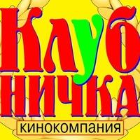filmi-kinostudiya-klubnichka-uzkaya-pizda-hudishki
