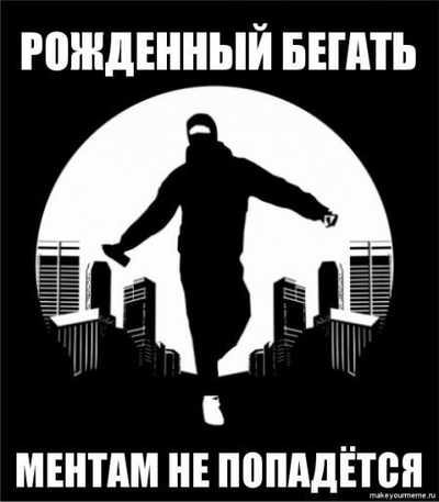 Васька Магула, 21 января , Москва, id206017888
