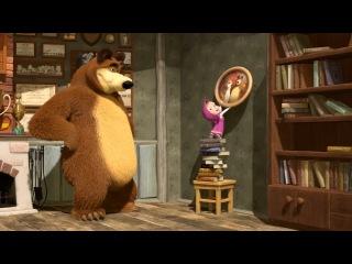 Маша и Медведь  Все серии подряд - Осторожно, ремонт!
