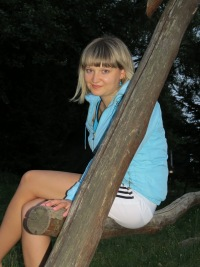Шатило Мирослава, 26 октября 1987, Мукачево, id186339196