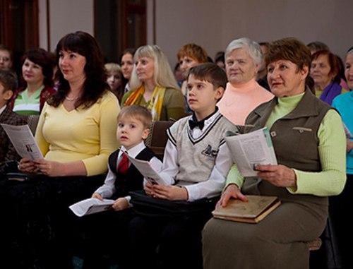 В Таганроге осудят 16 иеговистов за экстремистскую деятельность и вовлечение детей в секту