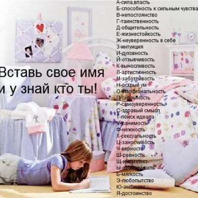 Евгения Александрова, 5 января 1997, Братск, id195767585