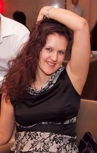 Ирина Останина, 22 июля , Новосибирск, id93716723