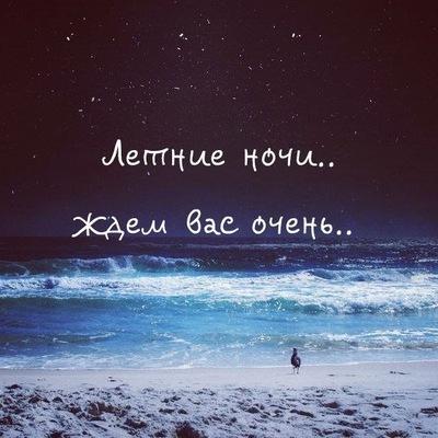 Вера Тиш, 10 апреля , Мурманск, id31246809