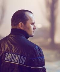 Сергей Шишлов
