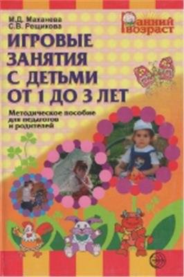 игры для детей 3 4 года