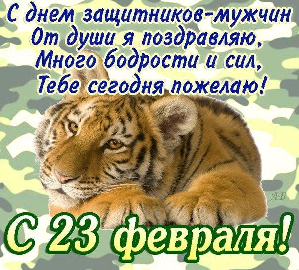 Фото №301166483 со страницы Дмитрия Дмитриевских
