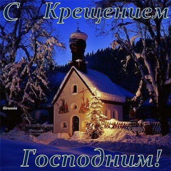 Фото №301159048 со страницы Елены Исаевой