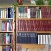 Лозовская юношеская библиотека