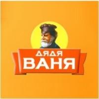 Иван Фиалковский, 4 ноября 1986, Уфа, id7287794