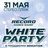 """RECORD WHITE PARTY"" - PRE-PARTY SENSATION"