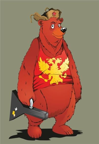 Медведь Пушистый, 1 января 1999, Москва, id216901120