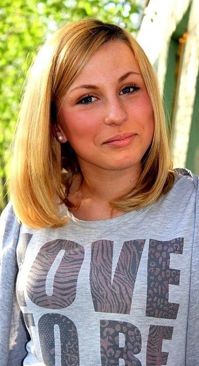 Виктория Солдатова, 11 июля 1999, Москва, id187811248