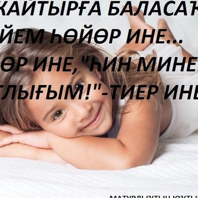 Гульфина Биишева, 24 августа 1977, Львов, id161824318