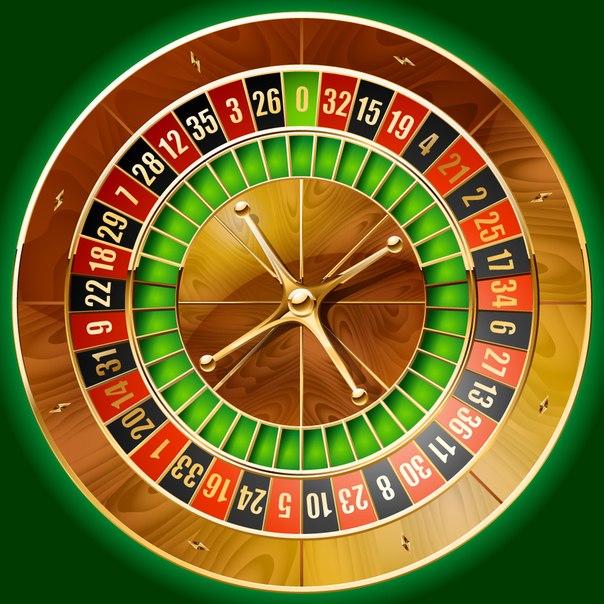 Разновидностями игры в рулетку