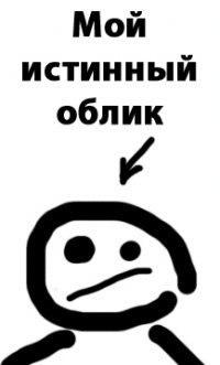 Андрей Стрелков, 29 января , Симферополь, id10362624