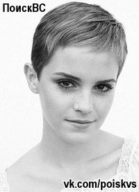 Emma-Charlotte-Duerre Watson, 15 апреля 1990, Киев, id195983697