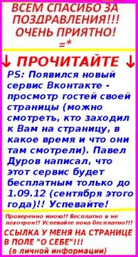 Диана Дёмина, 27 июля , Москва, id173722026