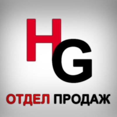 Игровой хостинг в казахстане для самп как перенести только почту на другой хостинг