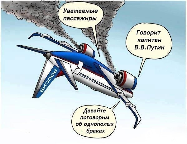 Путин рассказал, почему Украине следовало изначально вступать в ТС: Вместе было бы легче договариваться с Европой - Цензор.НЕТ 8784