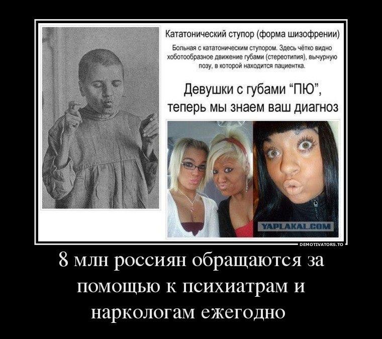 Дай поздравления со старым новым годом с юмором Степанович скорбно покачал