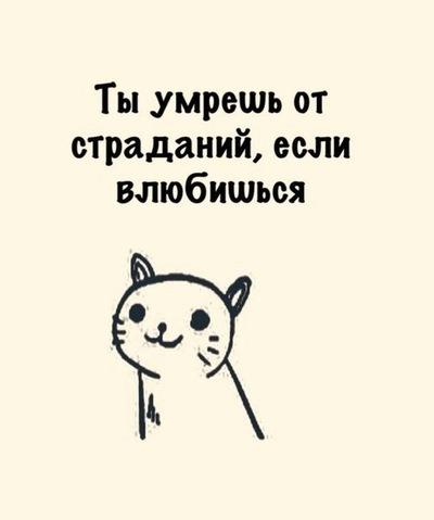 Алина Егунова, 3 июля 1984, Кемерово, id187288151