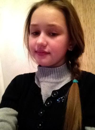 Анна-Мария Антохий, 30 августа , Москва, id134900228
