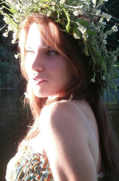 Мила Чернякова, 30 января 1998, Харьков, id185290271