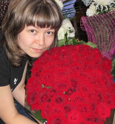 Гузель Хаердинова, 10 апреля , Нефтекамск, id53770336