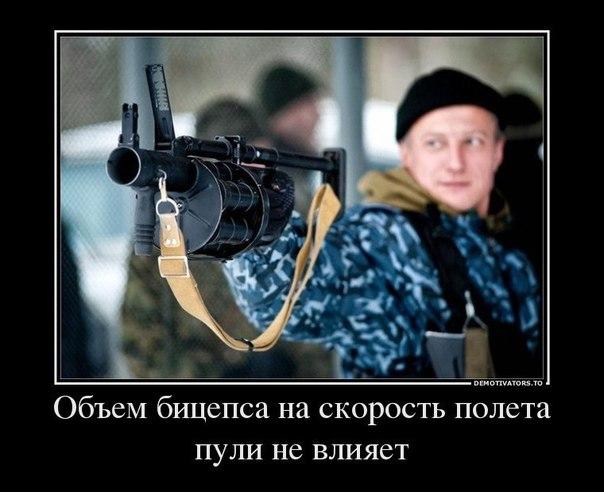 российская фотография: