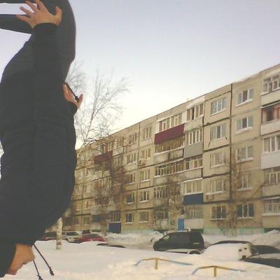 Валерий Кадыров, 12 октября 1994, Сургут, id197759654