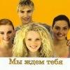 Работа в Иваново