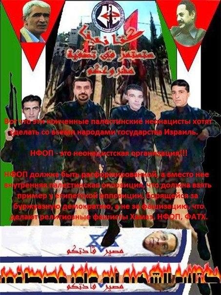 Израиль               - Страница 2 KGHrt-ILVqM