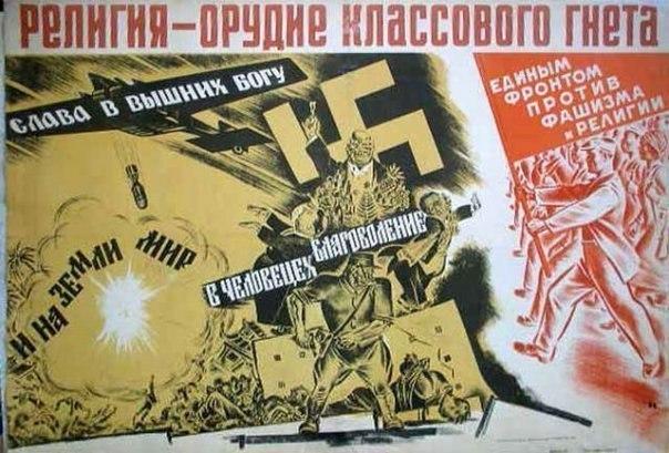 Атеистическое движение России: вопросы и проблемы UoixUB_i5dM
