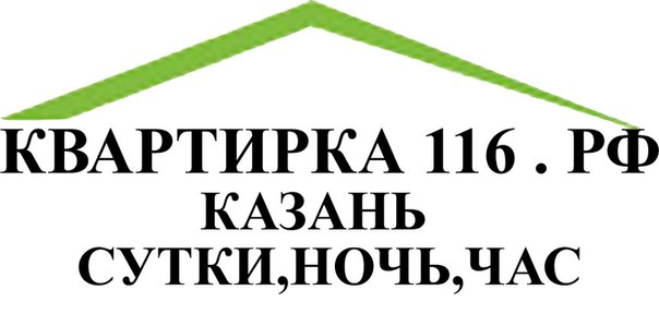 Однокомнатные и двухкомнатные квартиры посуточно и на час в Казани