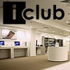 iClub - фирменный магазин Apple